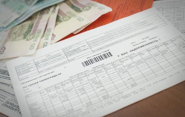 В Самарской области коммерческие ЕРЦ снизят комиссионные сборы