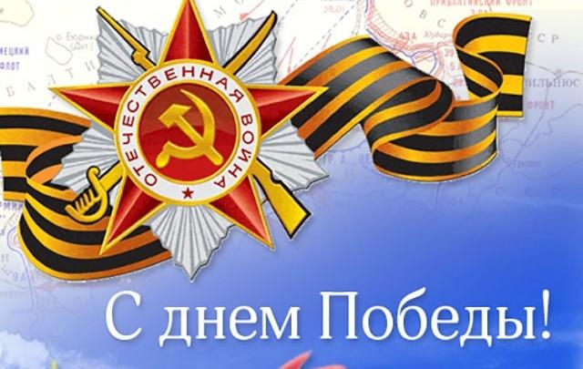В День Победы в автобусах ЗАО «АТП-5» проезд будет бесплатным
