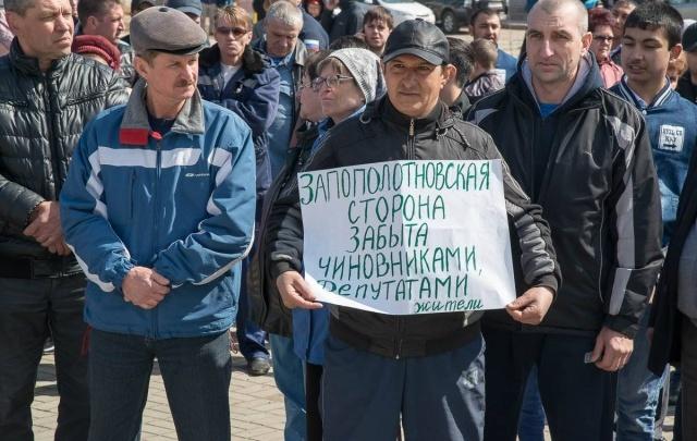 В Волгограде прошел митинг «За наш Гумрак»