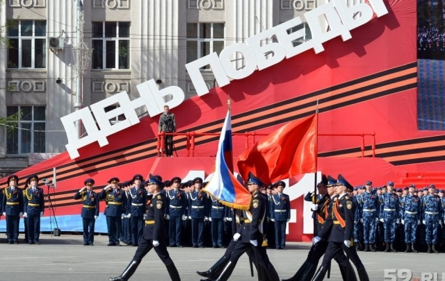 В Перми репетиции парада Победы пройдут 4 и 7 мая