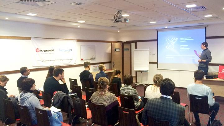 Готовые рецепты успешного онлайн-бизнеса получат бизнесмены на бесплатном семинаре в Ярославле