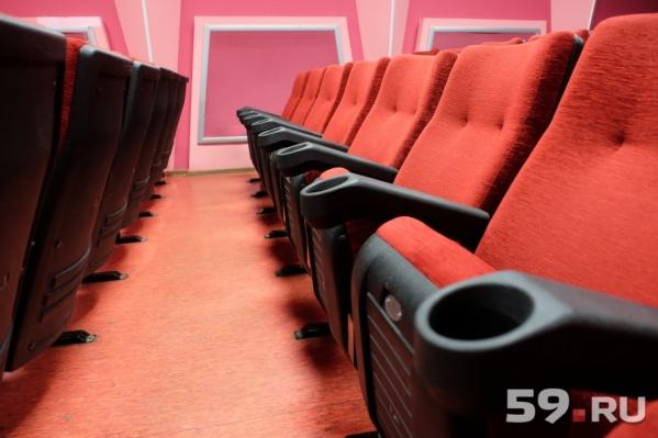 Как долго залы кинотеатра будут пустовать, пока неизвестно