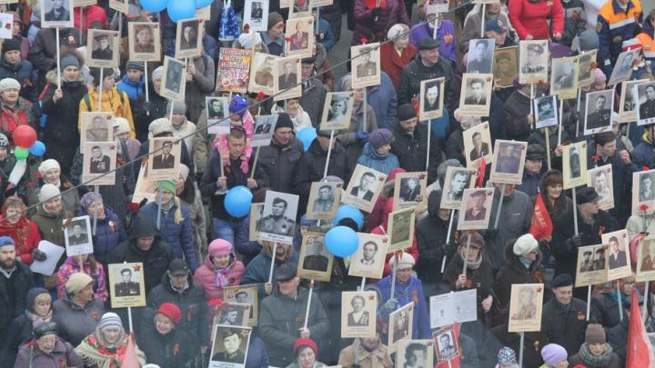 Полиция насчитала 15 тысяч участников «Бессмертного полка» в Архангельске