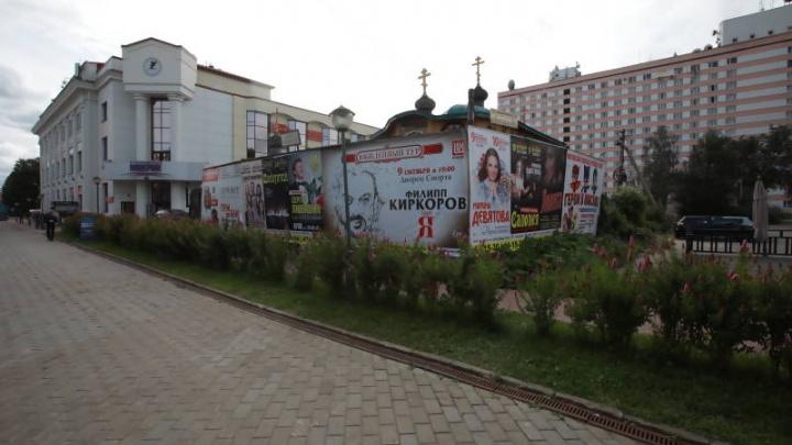 Недостроенная часовня на Чумбаровке «обнажится» к 15 сентября