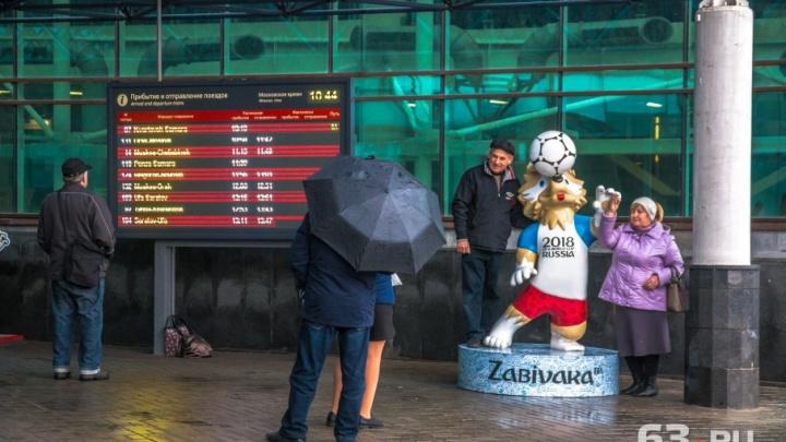 С Забивакой, подсветкой и новым табло: чем удивит обновленный самарский вокзал