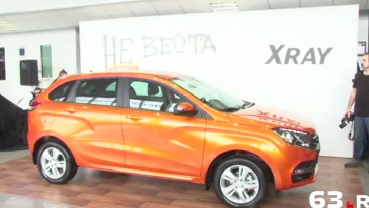 АВТОВАЗ отзывает почти 20 000 автомобилей Lada XRAY