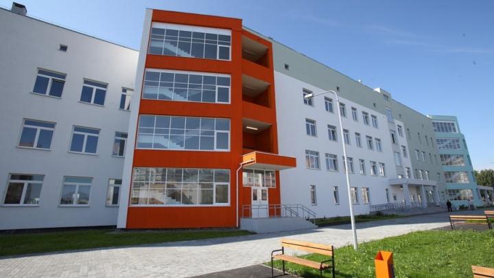 Школа в «Парковом» за 750 миллионов рублей готова к приёму учеников