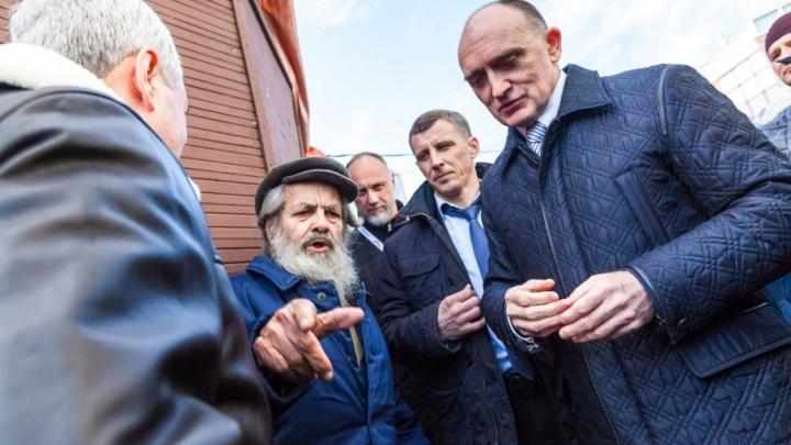 Реконструкторы-ополченцы и дед-коммунист: как Челябинск отпраздновал День народного единства