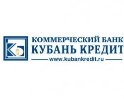 «Кубань Кредит» вошел в топ-100 крупнейших банков России
