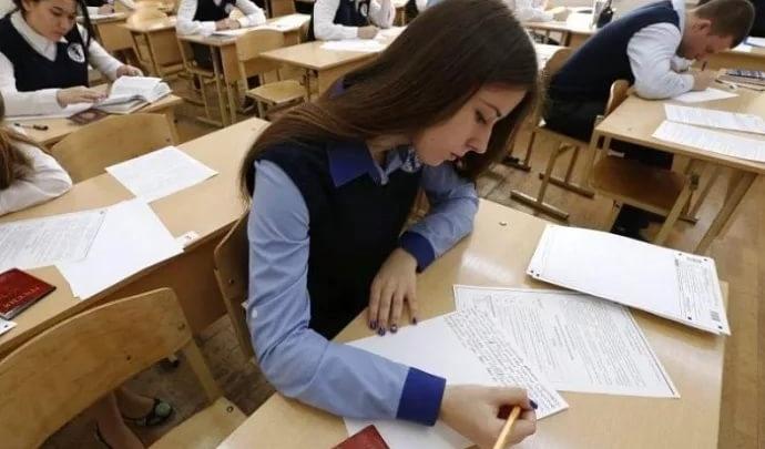 История, биология, физика, литература: тысячи ростовских девятиклассников сдали экзамен по выбору