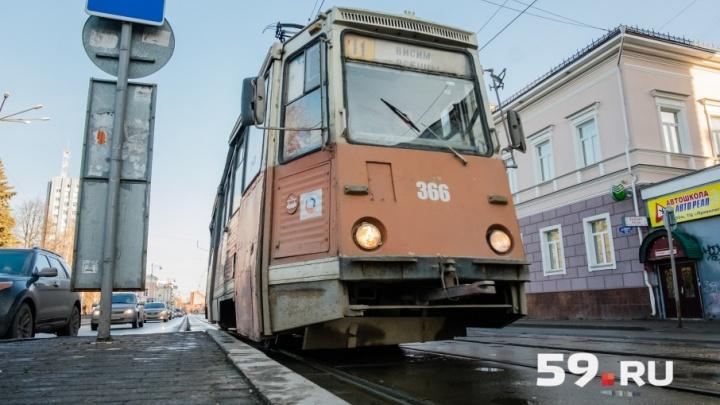 В новогодние праздники в Перми изменится расписание общественного транспорта