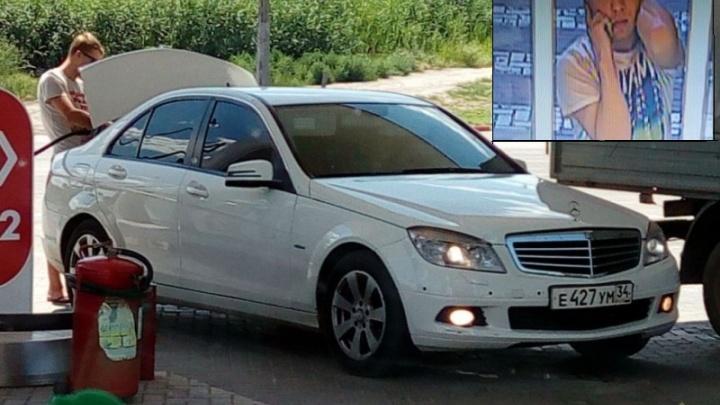 В Волгограде ищут владельца Mercedes, укравшего на заправке сто литров бензина