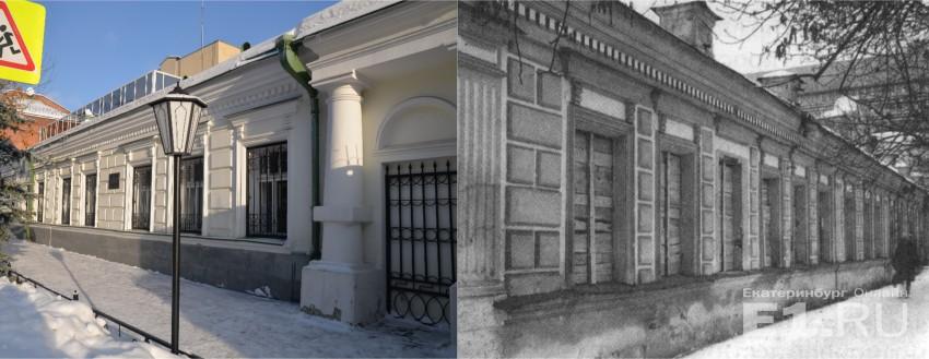 Усадьба потомков Дрозжилова. Построена на рубеже XIX-XX вв.