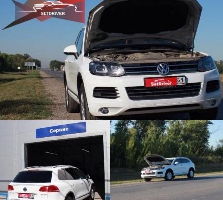 В Ростове открыли новую эру в сфере автоуслуг!