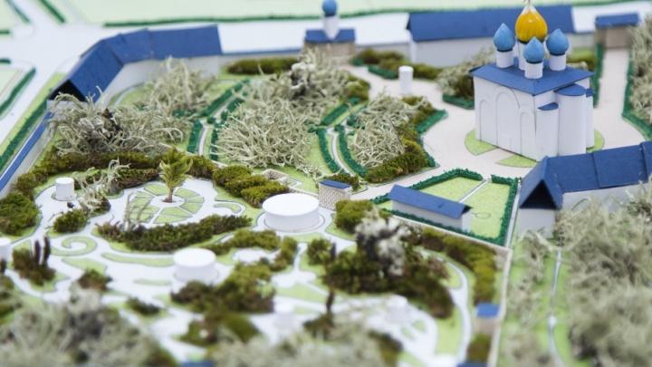 Участок монастырской заимки «Плодушка» передали Челябинску