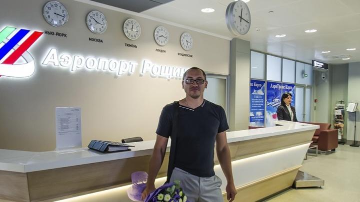 Юбилейный пассажир Рощино получил сертификат на бесплатный перелет