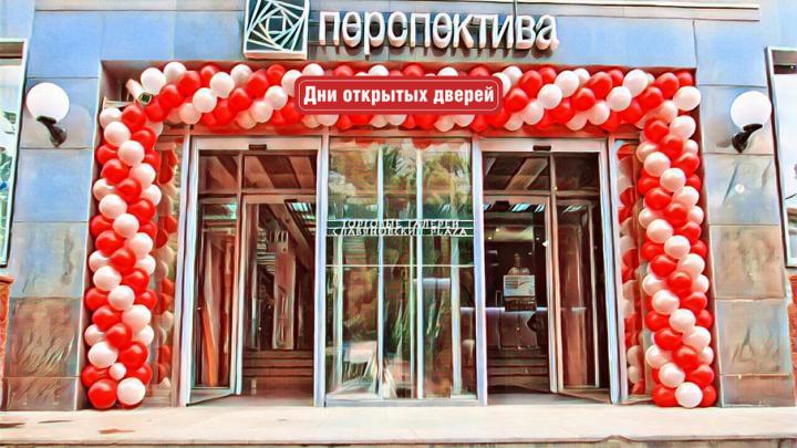 Как пермякам на выгодных условиях купить квартиру в Москве и Санкт-Петербурге