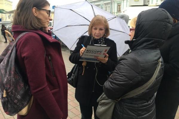 В Ярославле собирают подписи против ввоза московского мусора