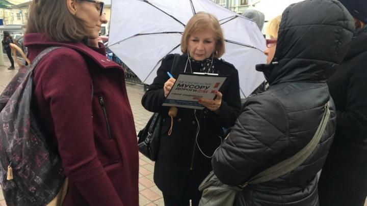 В Ярославле создали «Мусорную оборону»: горожане бунтуют против московских отходов