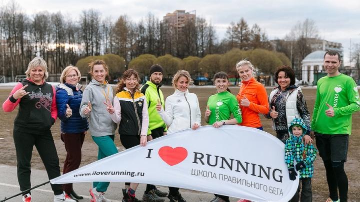 Сбербанк приглашает участников «Зеленого марафона» на тренировку