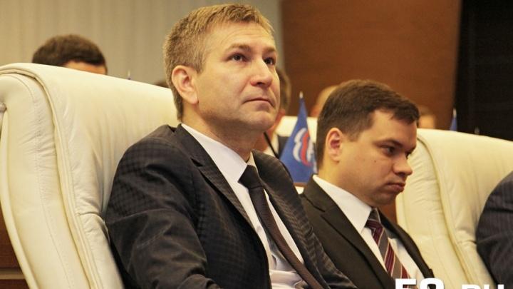 Глава администрации губернатора Пермского края ушел в отставку