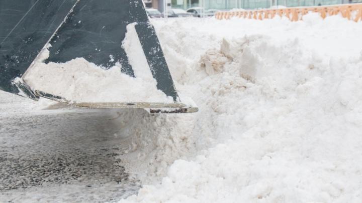 Халтурили при уборке снега: суд оштрафовал МП «Благоустройство»