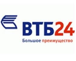Шахтинский «ВТБ24» выплатит возмещения вкладчикам «Адмиралтейского»
