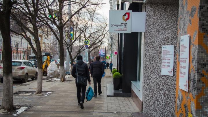 Закон не писан: выдачу биометрических загранпаспортов в ростовских МФЦ отложили на неопределенный срок