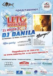 Leto Krasnoe-2012: часть 3
