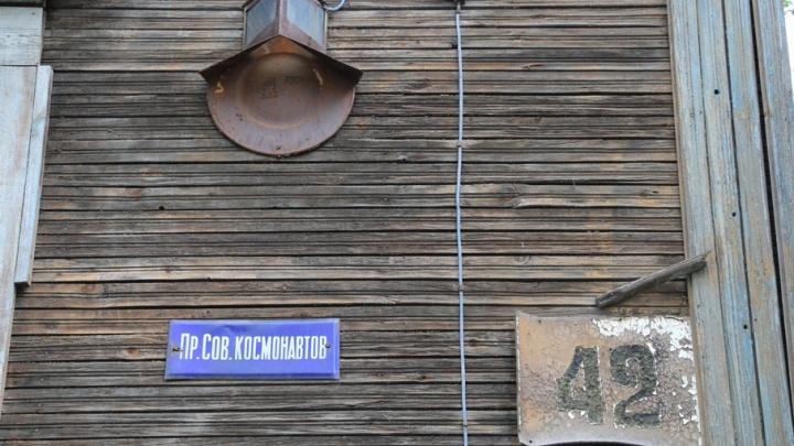 Глазами фотографа: как выглядит старейший проспект Архангельска сегодня