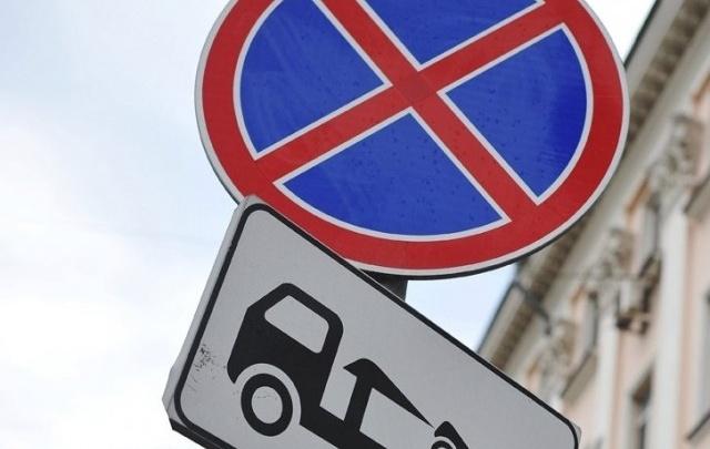 На двух центральных улицах Тюмени запретят остановку транспорта