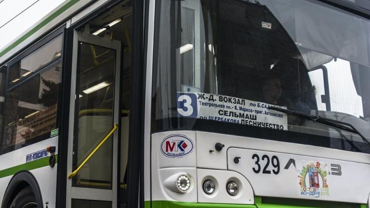 Проезд в ростовском общественном транспорте подорожает с 1 августа