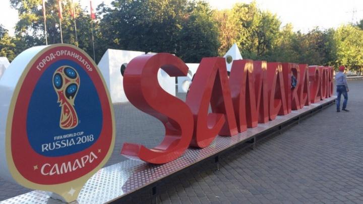 Продажа билетов на ЧМ-2018 в Самаре стартует 14 сентября