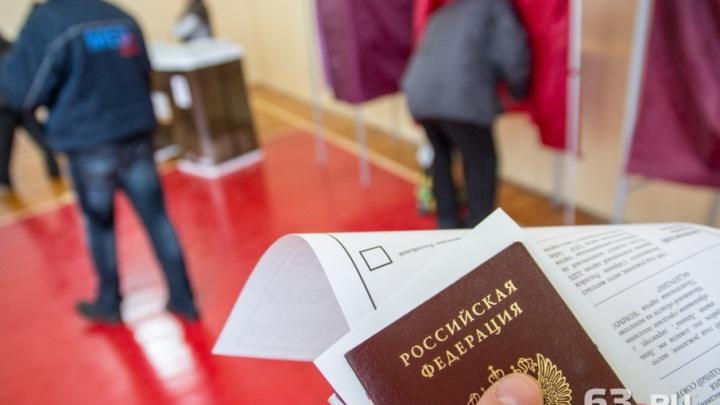 В Самарской области отменили досрочное голосование на выборах губернатора