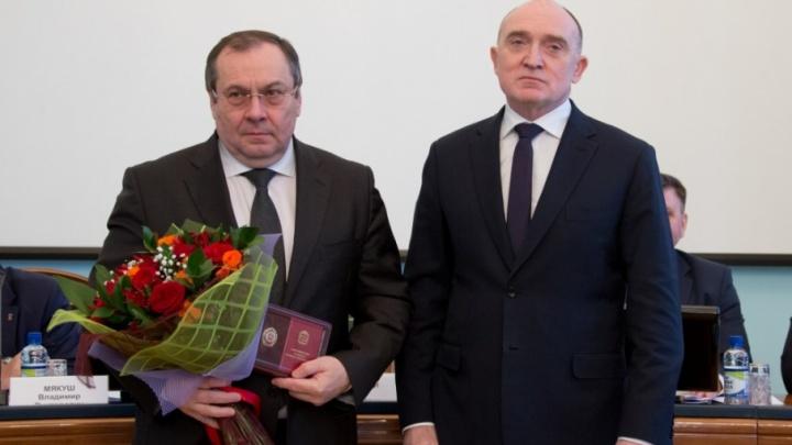 Министра здравоохранения Сергея Кремлёва наградили за заслуги перед Челябинской областью