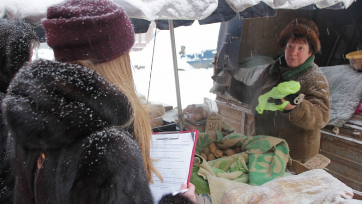 Ярославцам дали бесплатные места для торговли