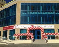 На Северном открыл свои двери медицинский центр «Юнона»