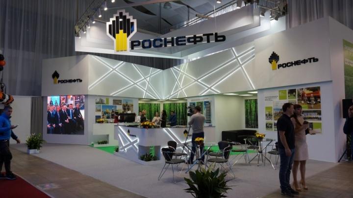 Курс на экологию: «Роснефть» реализует масштабную стратегию по охране окружающей среды