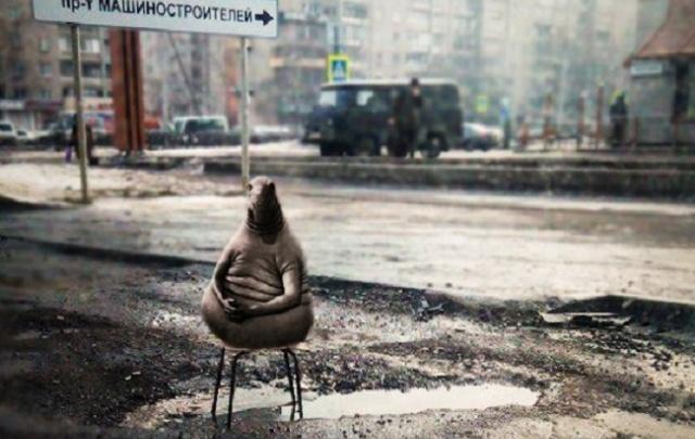 Ярославль уходит под землю: под асфальт проваливаются люди и машины. Видео