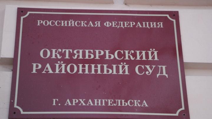 Архангелогородке дали условный срок за избиение малолетнего сына