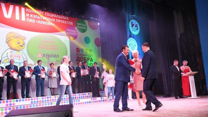 28 млн рублей получили авторы лучших проектов на ежегодном конкурсе от «ЛУКОЙЛ»