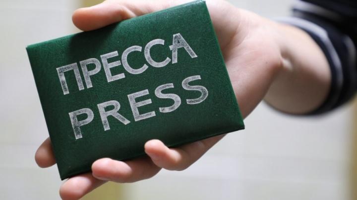 Волгоградская журналистка стала невольницей областного наркодиспансера