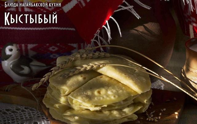 Вкусно смотрится: открытки о нагайбакской кухне победили в конкурсе уральских сувениров
