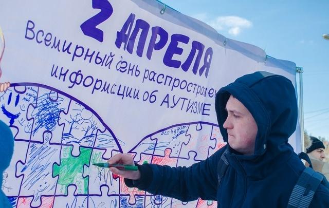 Внутри себя и со всеми: на Южном Урале растет число детей с аутизмом