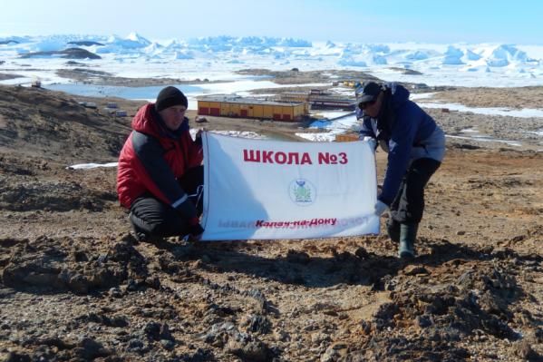 Флаг школы передавали из Калача в Антарктиду по цепочке