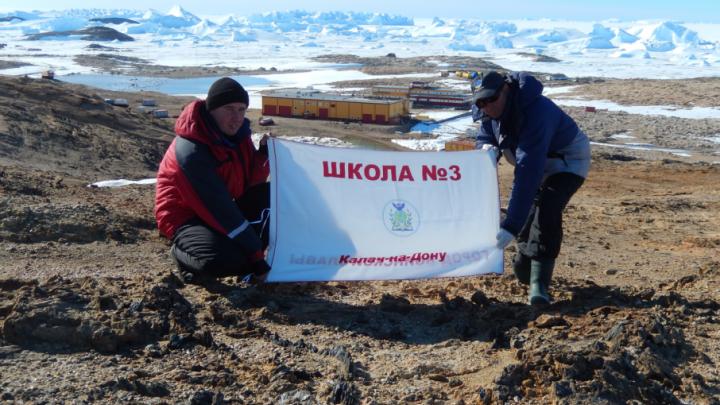 На Южном полюсе развернули флаг школы из Волгоградской области