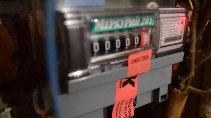 Энергетики напомнили ярославцам о необходимости замены приборов учета