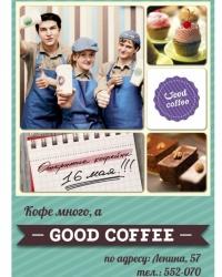 Новое «кофейное» место в Тюмени обещает стать легендой