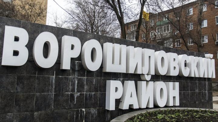 Очевидцы: в Ростове на Северном орудует извращенец