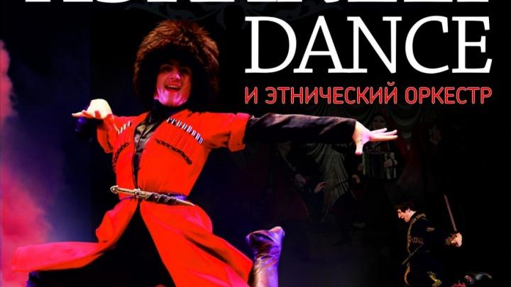 Горячо и чувственно: в Самару приедет шоу «Асканели Dance»